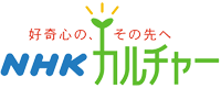 NHKカルチャーセンターlogo